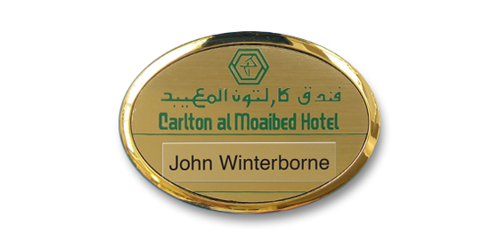 B5 lightweight injection moulded namebadge gold frame by Fattorini - 54 x 39mm